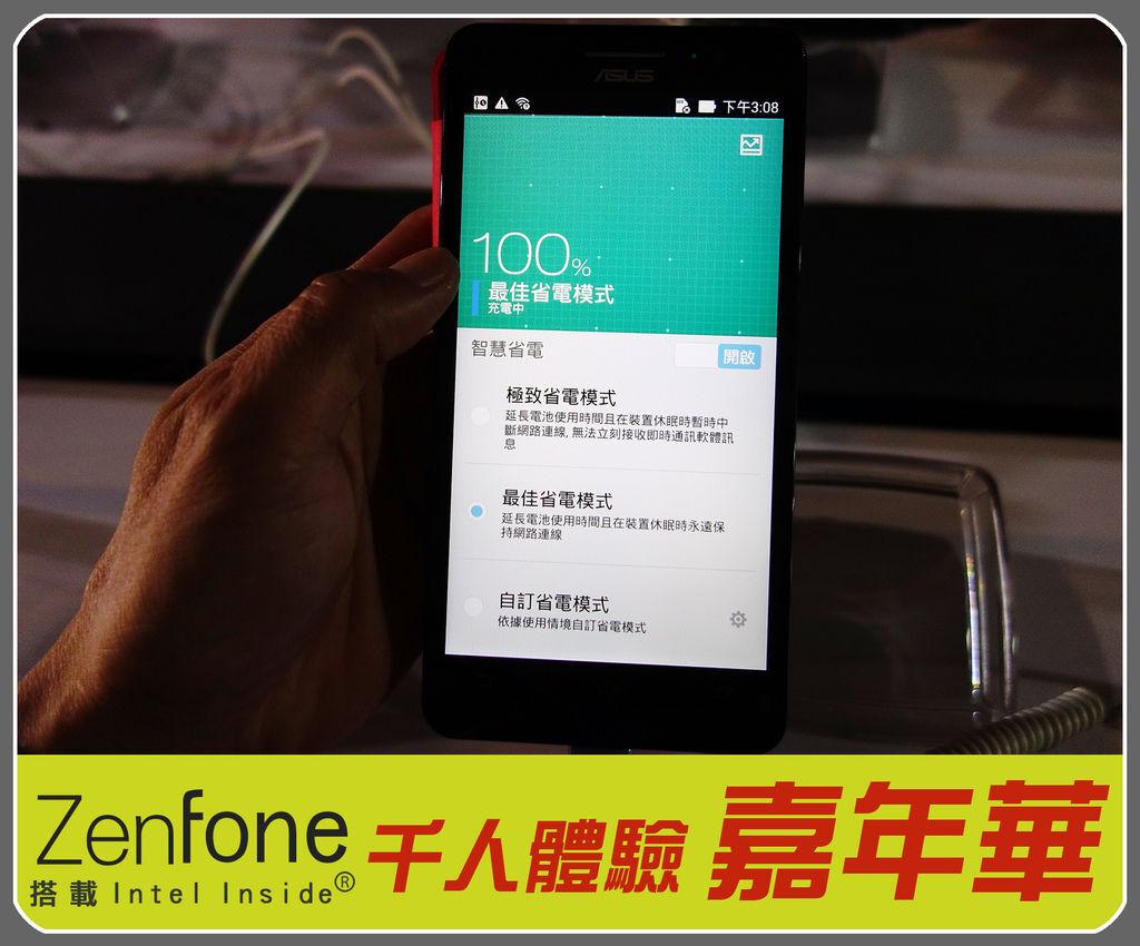 ZENFONE0056.jpg