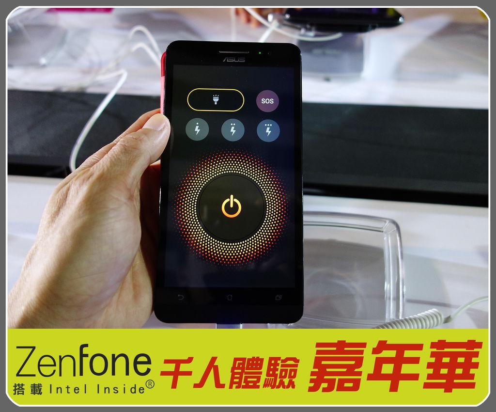 ZENFONE0057.jpg