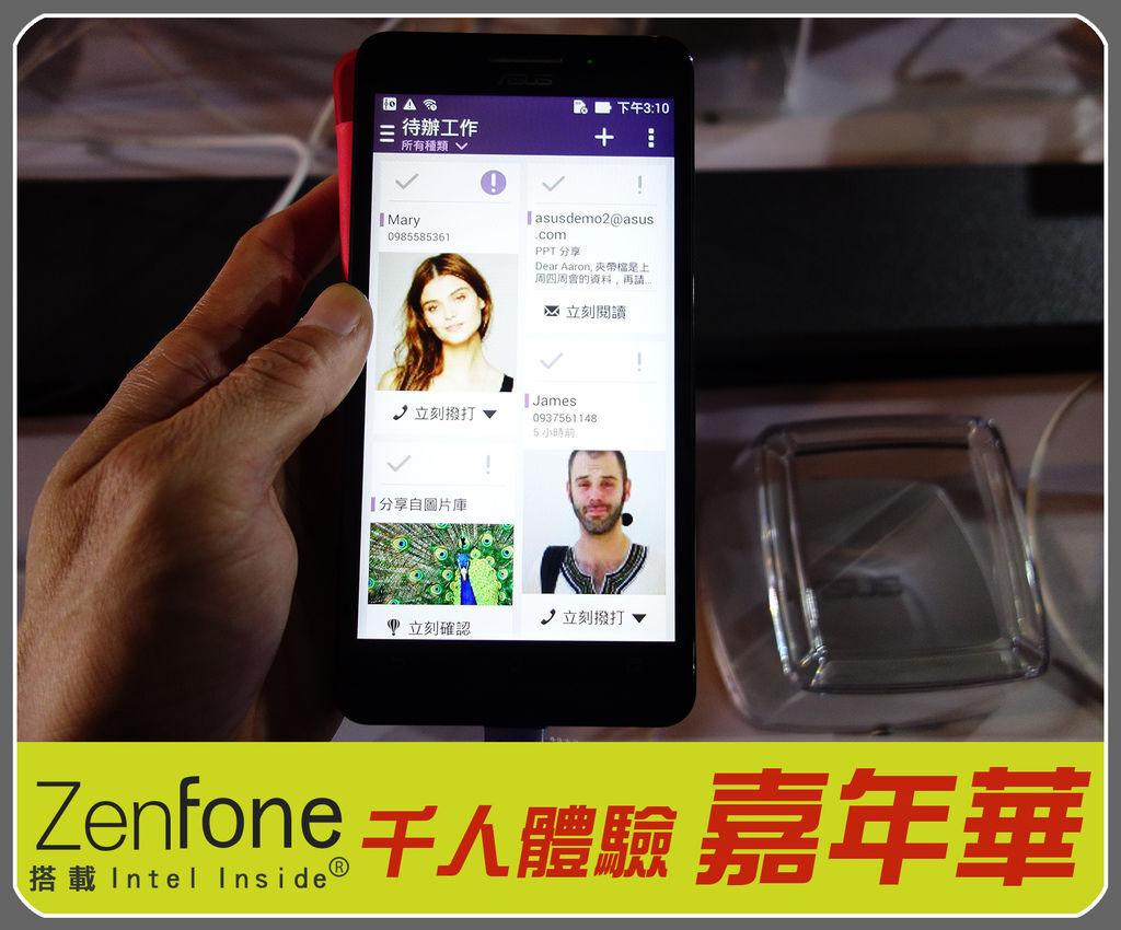 ZENFONE0059.jpg