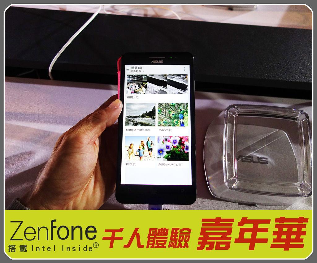 ZENFONE0060.jpg