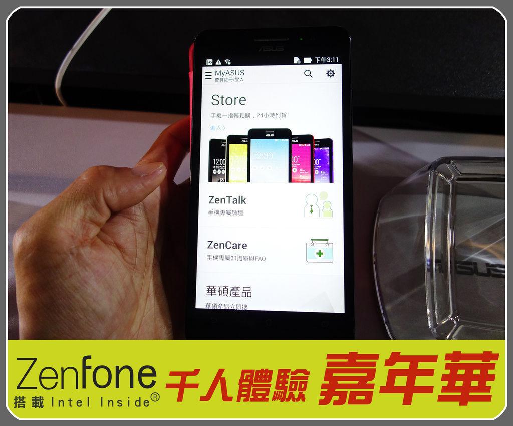 ZENFONE0061.jpg