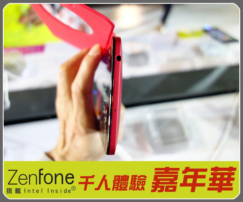 ZENFONE0038.jpg