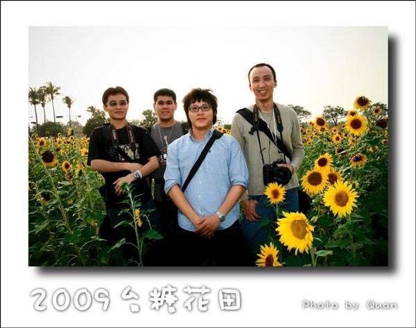 2009台糖花田0058.jpg