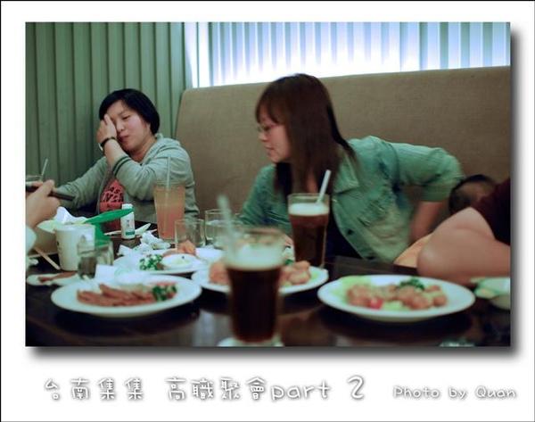 高職聚會part 2 0012.jpg
