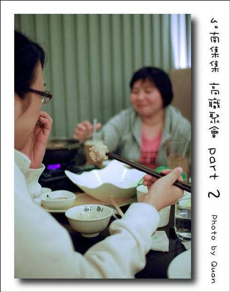 高職聚會part 2 0020.jpg