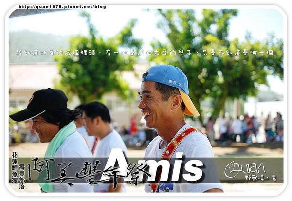 豐年祭0116.jpg