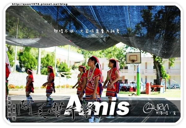 豐年祭0153.jpg