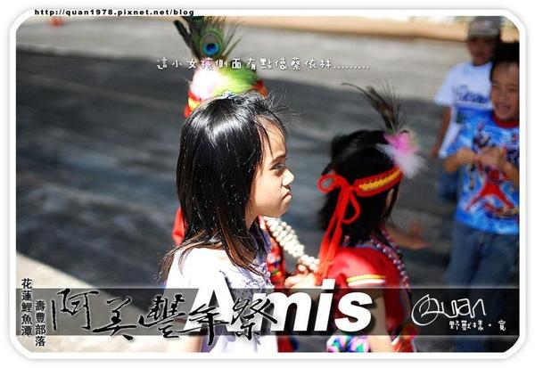 豐年祭0186.jpg