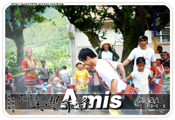 豐年祭0223.jpg