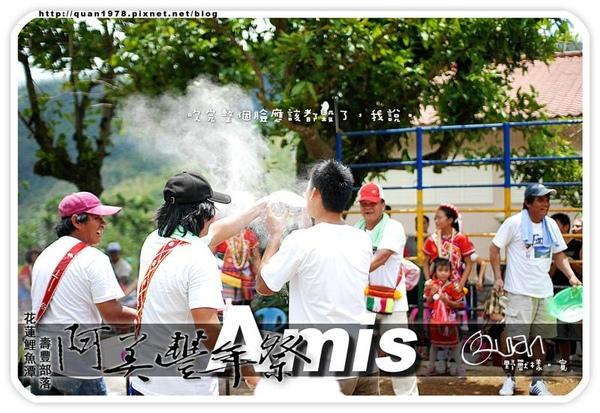 豐年祭0225.jpg