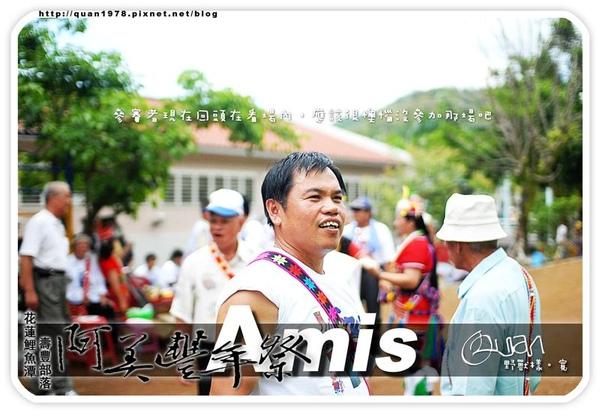 豐年祭0227.jpg