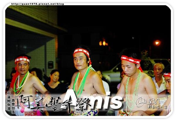 豐年祭0265.jpg