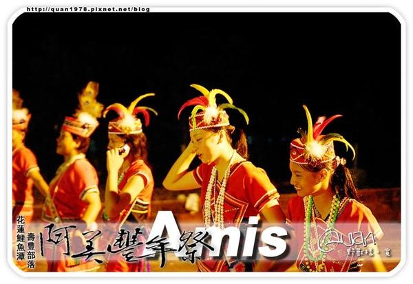 豐年祭0329.jpg