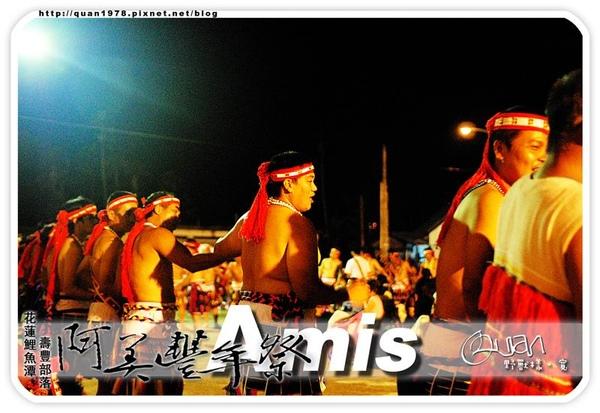豐年祭0416.jpg