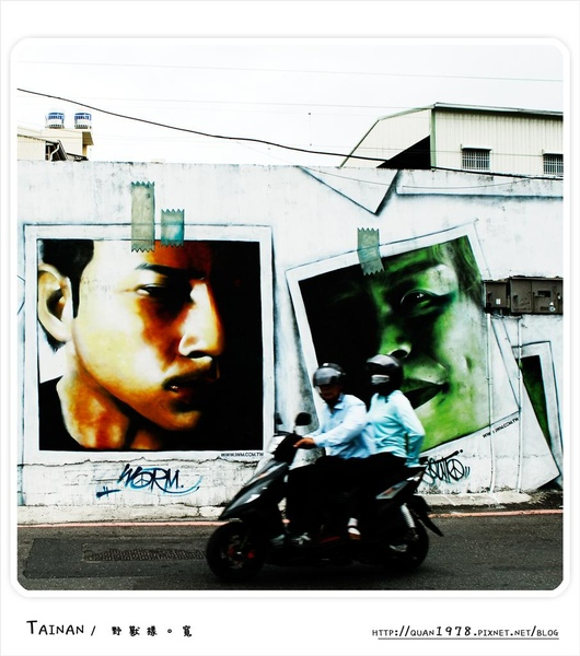 Tainan0005.jpg