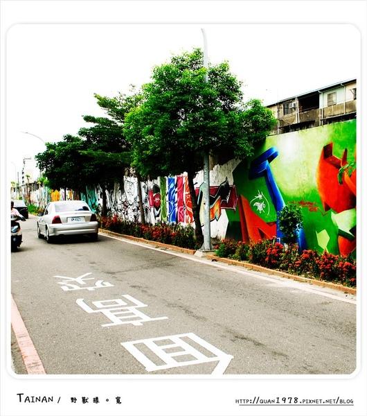 Tainan0007.jpg