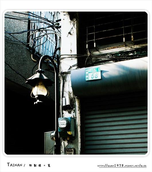 Tainan0022.jpg