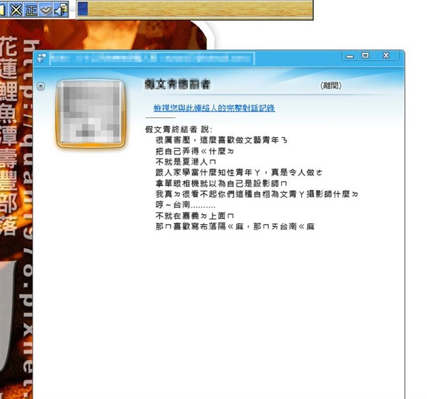 假文青終結者3.jpg