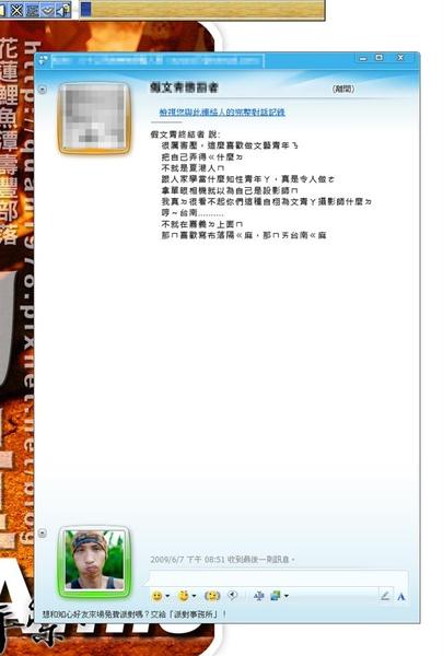 假文青終結者2.jpg