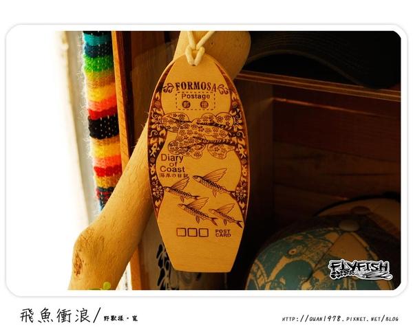 飛魚衝浪0036.jpg