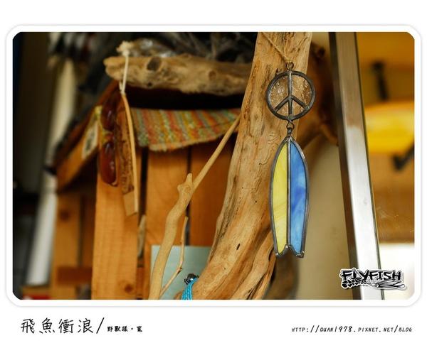 飛魚衝浪0043.jpg