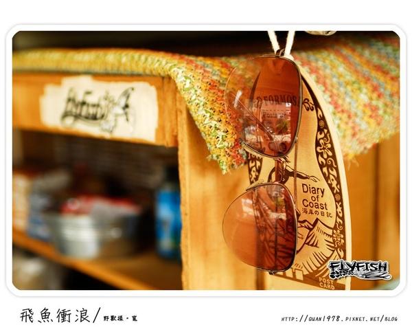 飛魚衝浪0044.jpg