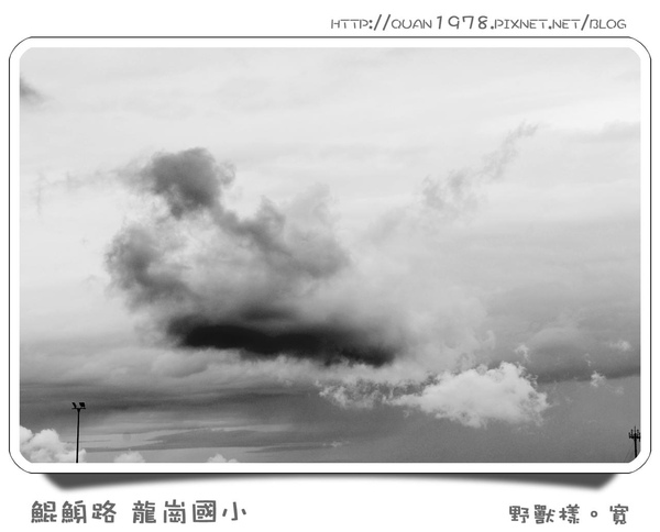 龍崗國小0004.jpg