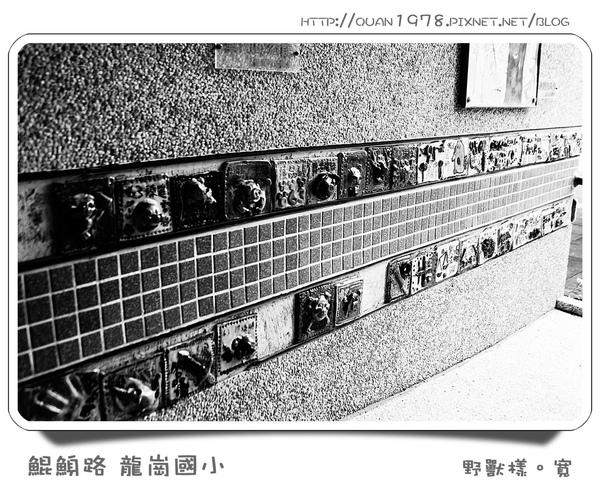 龍崗國小0023.jpg