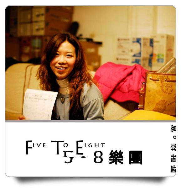 5-8樂團0011.jpg