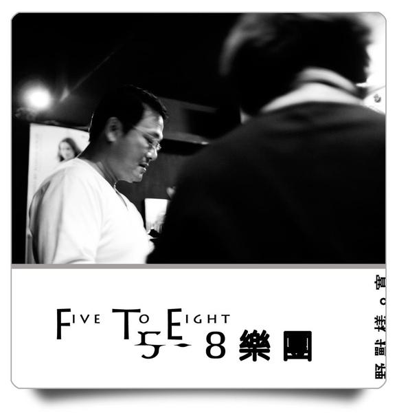 5-8樂團0013.jpg