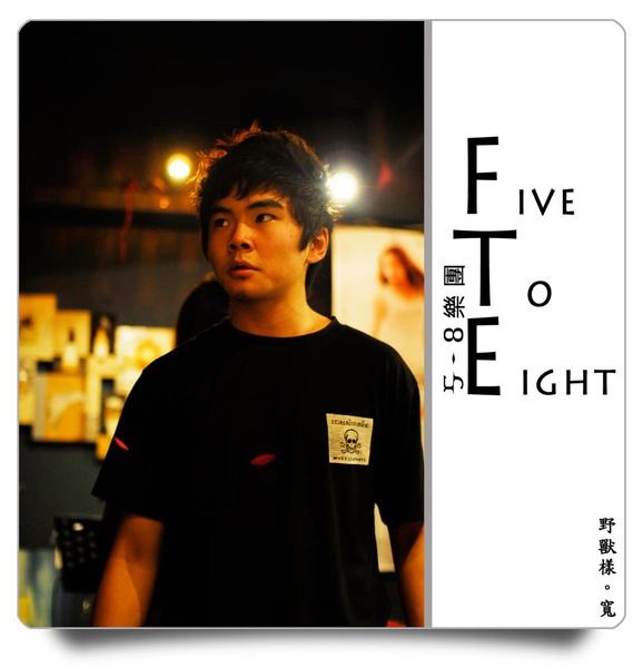5-8樂團0014.jpg