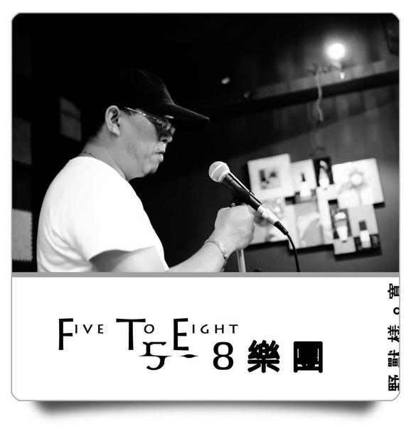 5-8樂團0015.jpg