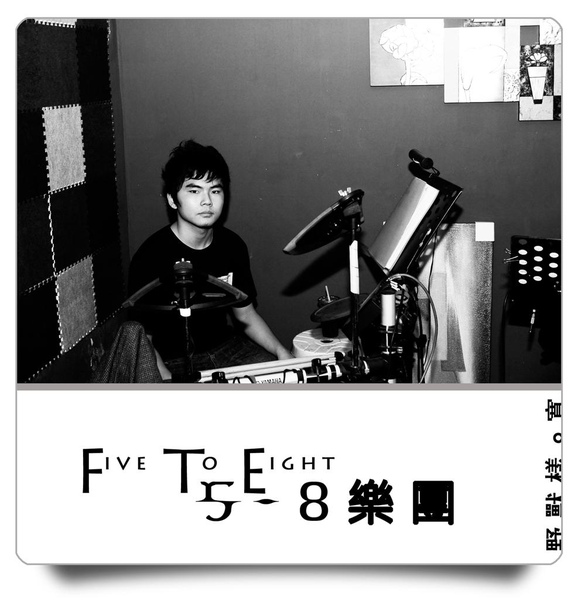 5-8樂團0018.jpg