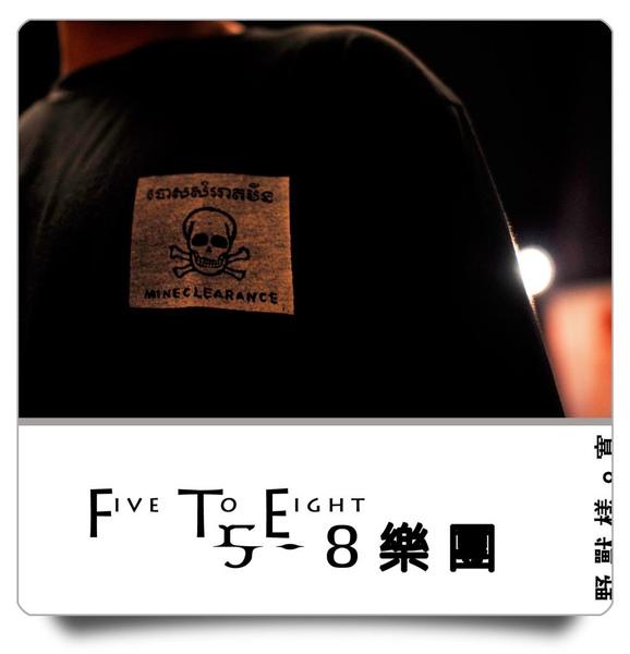 5-8樂團0020.jpg