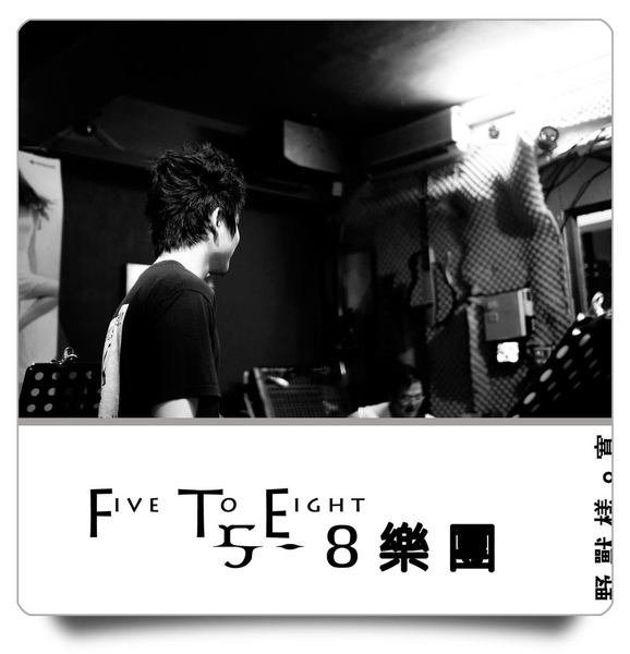 5-8樂團0022.jpg
