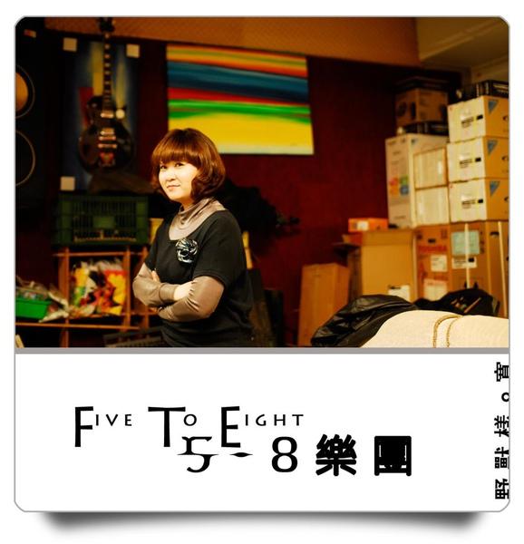5-8樂團0023.jpg