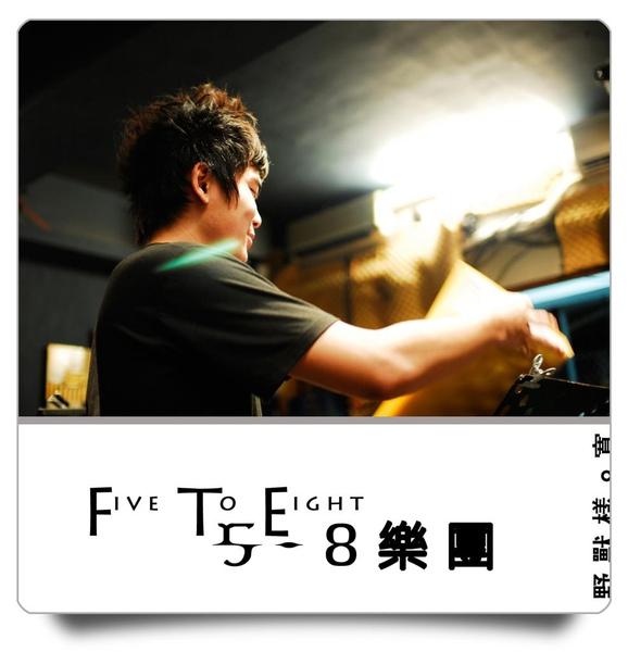 5-8樂團0024.jpg