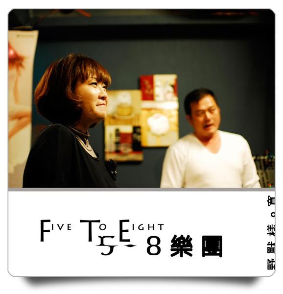 5-8樂團0033.jpg