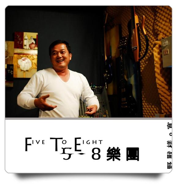 5-8樂團0034.jpg