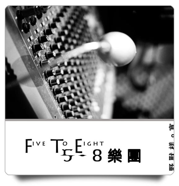5-8樂團0035.jpg