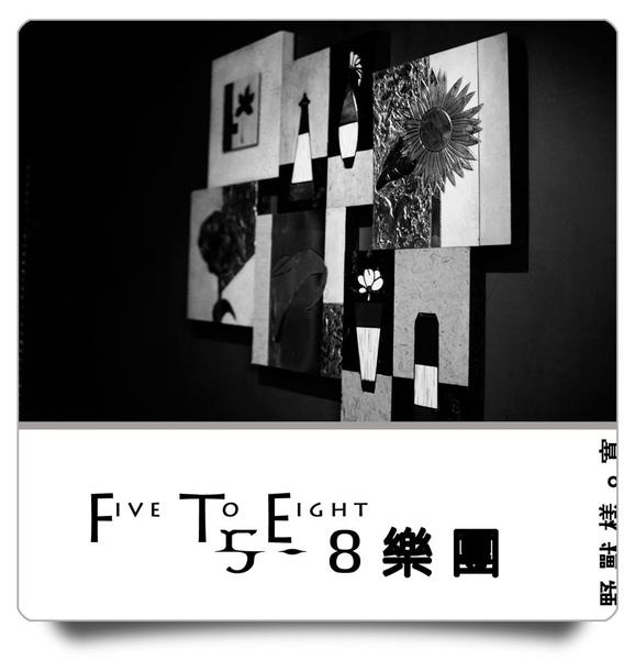 5-8樂團0039.jpg