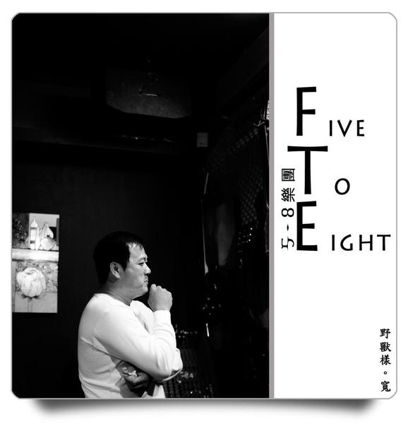 5-8樂團0041.jpg