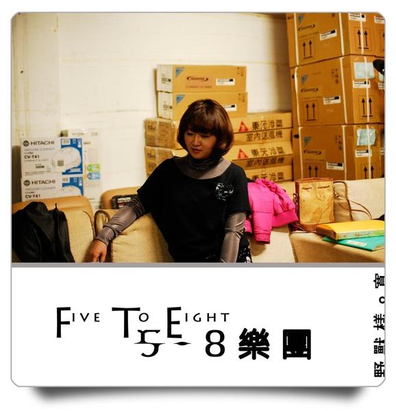 5-8樂團0042.jpg
