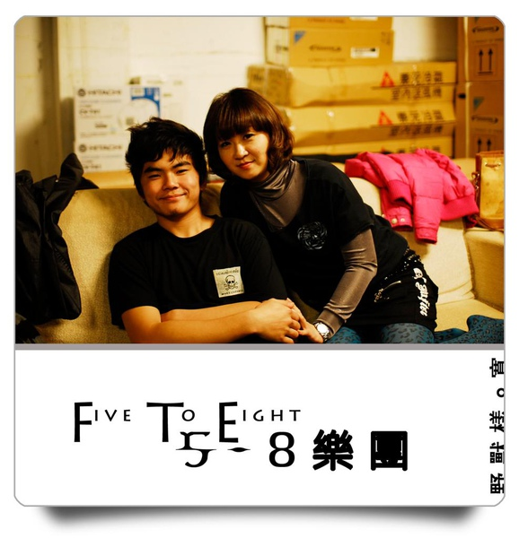5-8樂團0045.jpg
