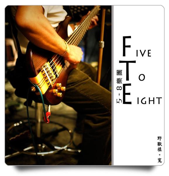5-8樂團0049.jpg