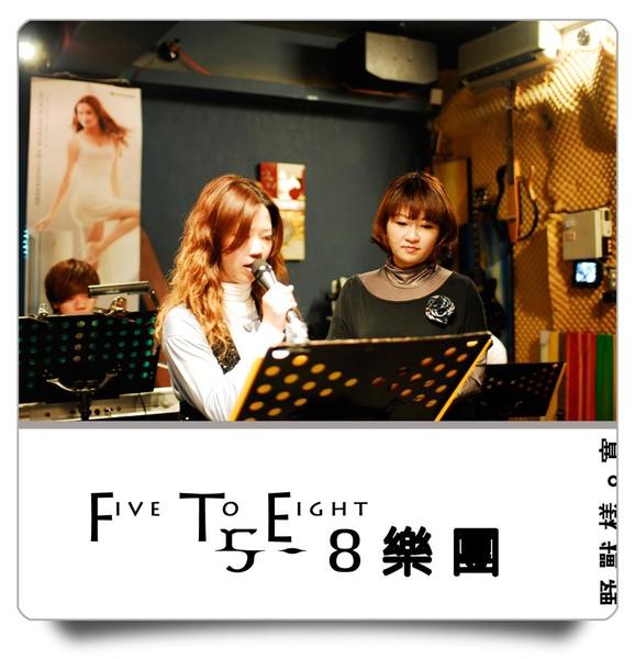 5-8樂團0052.jpg
