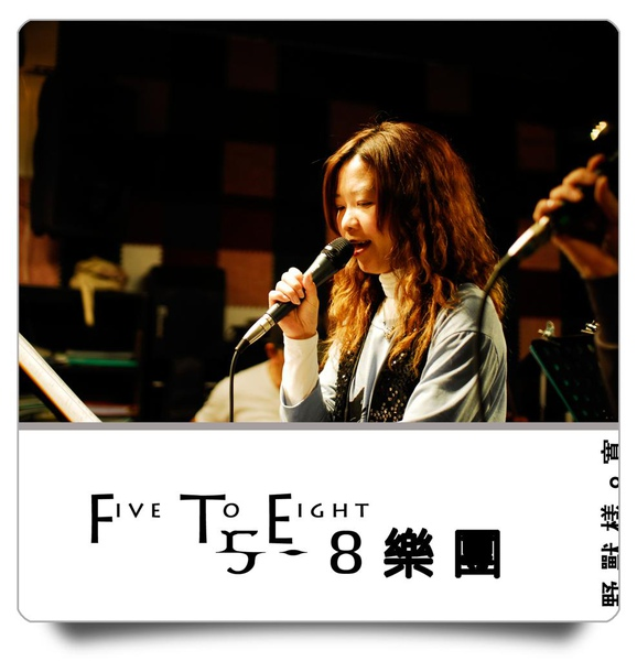 5-8樂團0055.jpg