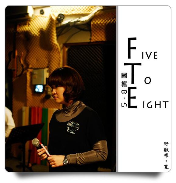 5-8樂團0061.jpg