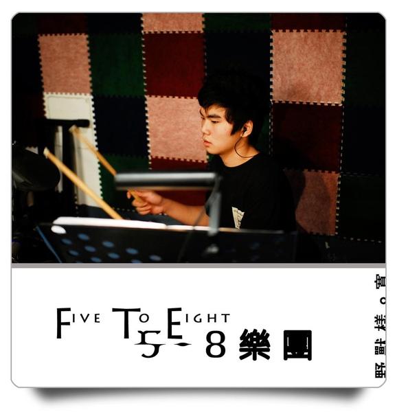 5-8樂團0074.jpg