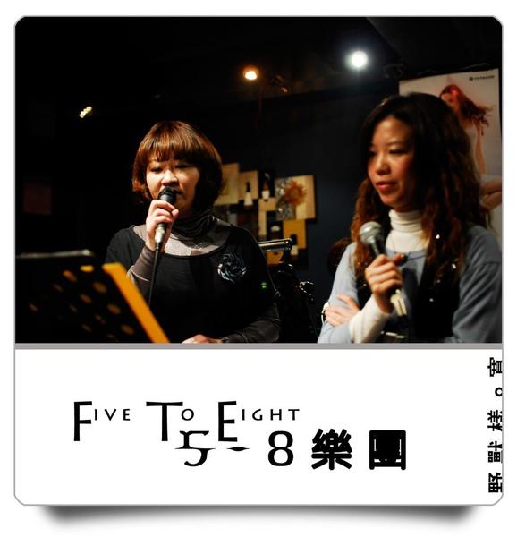5-8樂團0075.jpg